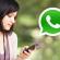 WhatsApp'ta Gelen Mesajları Okuduğunuzu Çaktırmamak İçin 3 Öneri